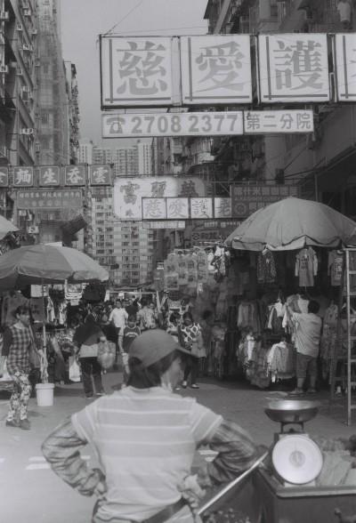 Market Kowloon, Hong Kong, 2016